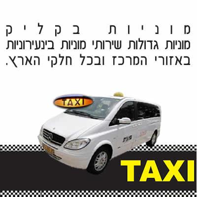 מתקדם מונית גדולה ענקית מתאימה ל- 6 נוסיעים ומטענים גדולים TZ-19
