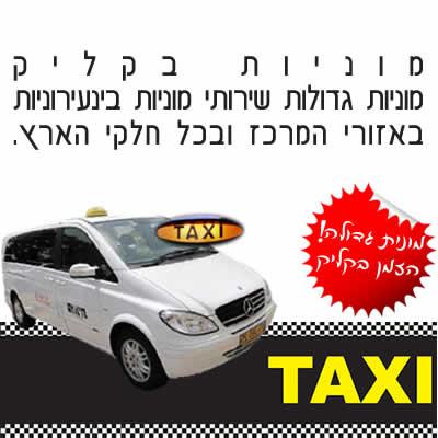 מבריק מונית גדולה ענקית מתאימה ל- 6 נוסיעים ומטענים גדולים GY-53